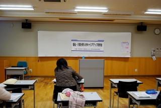 福祉・介護研修会1.jpg