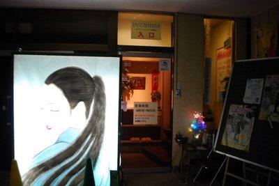 スタジオ玄関前.jpg