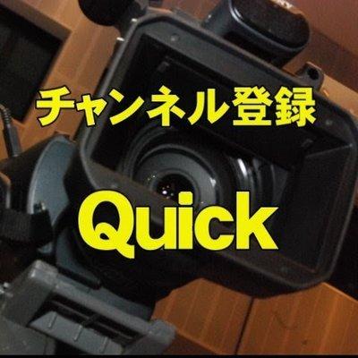 チャンネル登録.jpg