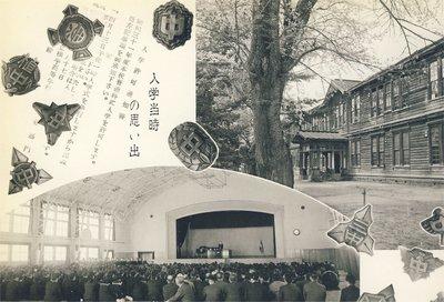 昭和34年度卒秋田県立横手高等学校4.jpg