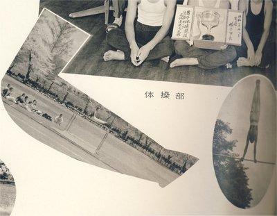 昭和34年度卒秋田県立横手高等学校5.jpg