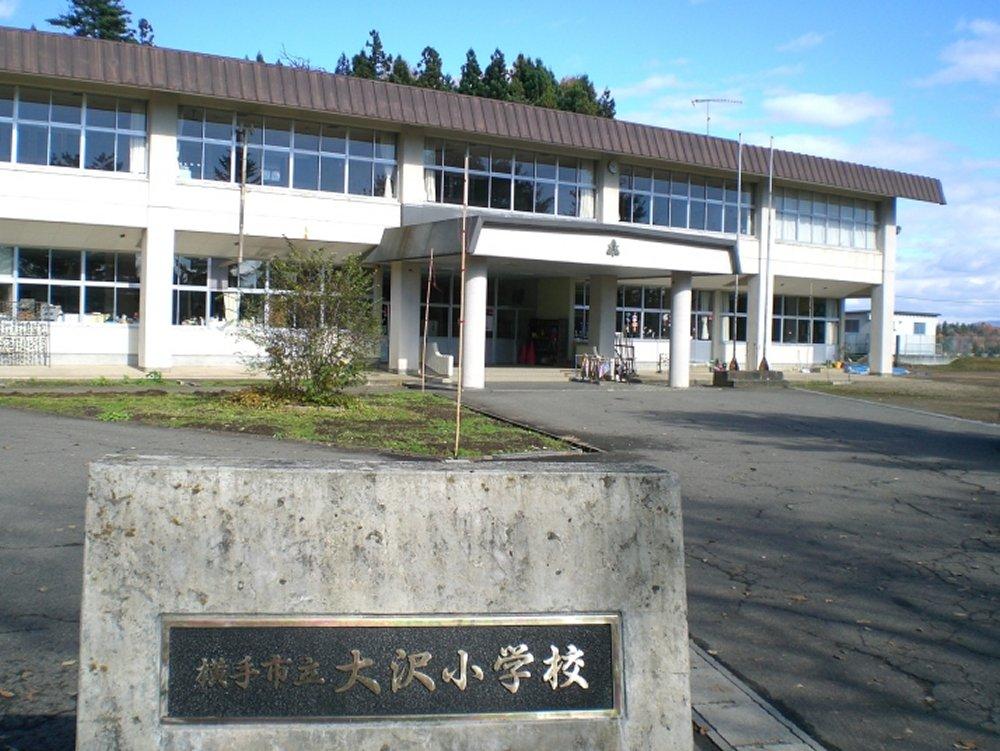 かつて、この場所に学校があった(雄物川町立大沢小学校): CAMくん ...