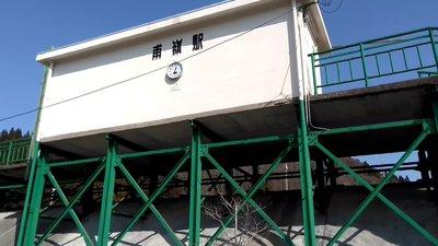 甫嶺駅2.jpg